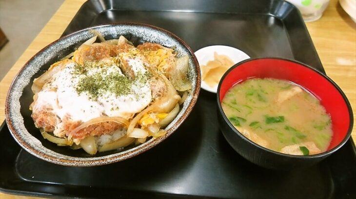 厚木『食堂 一二九』(いちふく)カツ丼を食べた話@神奈川県内陸工業団地