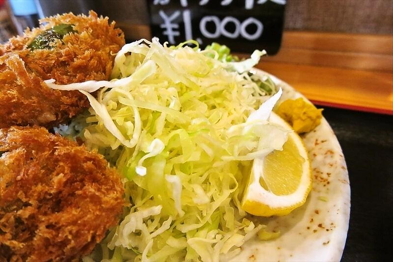 飯野屋ピーマン肉詰めフライ定食4