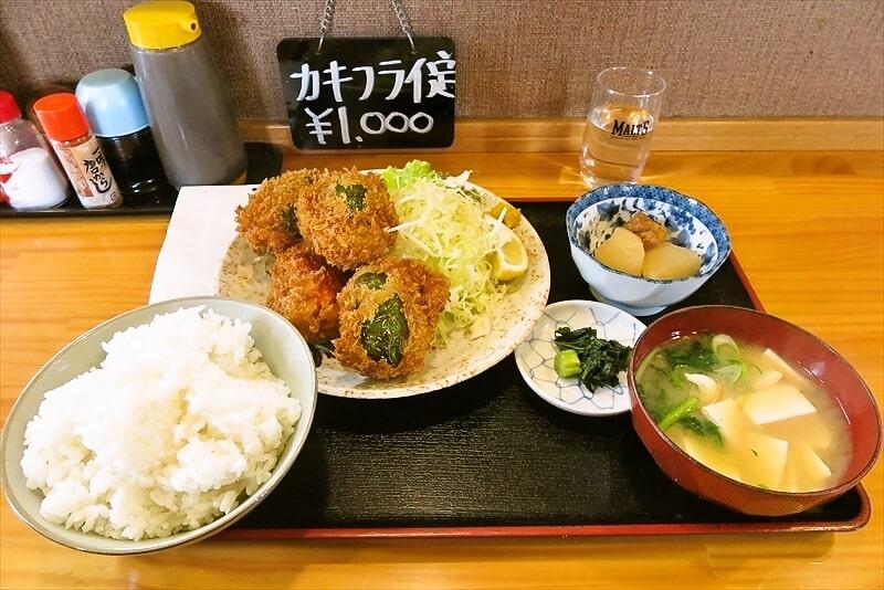 飯野屋ピーマン肉詰めフライ定食1