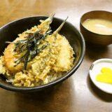 横浜市中央卸売市場『伊豆屋』天丼850円が美味しかった件