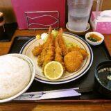 『レストランかつみ』エビフライ定食の海老ヂカラよ@相模原