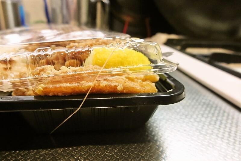 こがねちゃん弁当カラアゲ弁当特盛り2