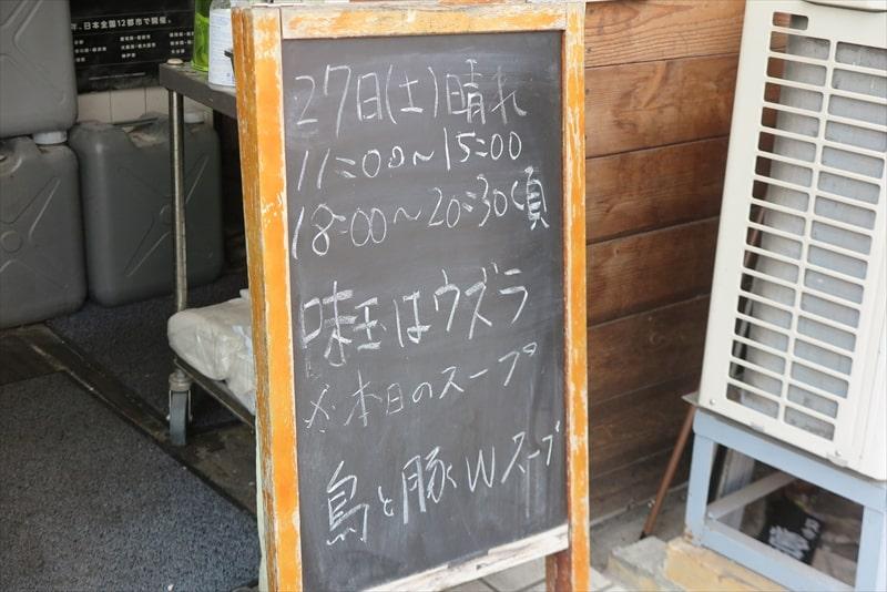 麺でるPOP