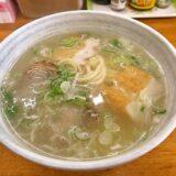 琉球料理『沖縄そば屋』で沖縄そばを食べてみた@厚木市上荻野