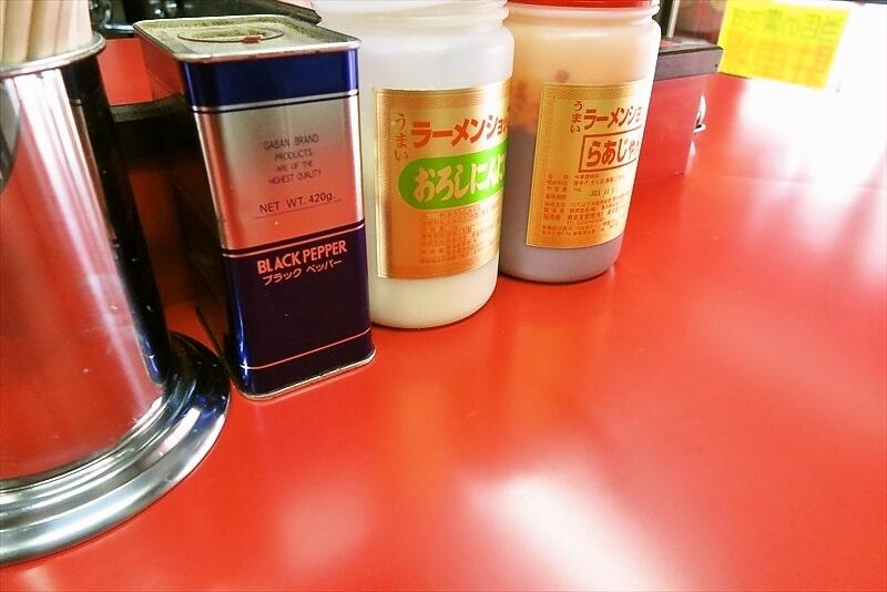 ラーメンショップ横山台店卓上調味料2