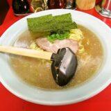 『ラーメンショップ横山台店』ラーメン500円を食べてみた@相模原