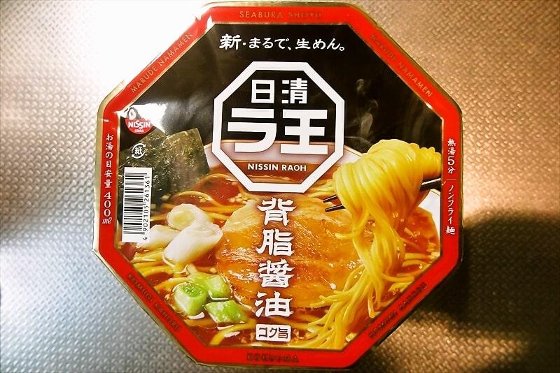 日清ラ王背脂醤油カップラーメン1