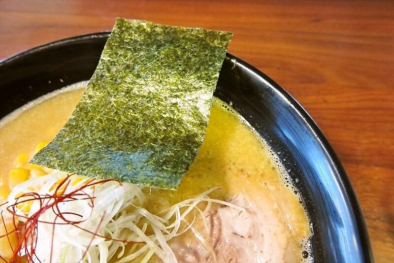 麺屋蓮花味噌とんこつラーメン2