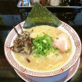 『六角堂 本店』長浜ラーメン700円でどうでしょう?@相模原