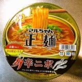 『マルちゃん正麺 辛ニボ』的カップラーメン実食レビュー