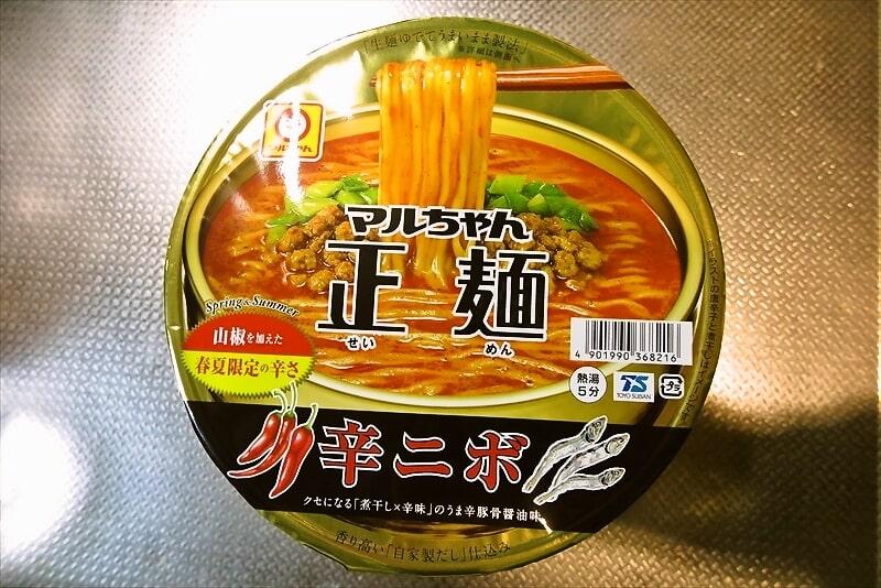 マルちゃん正麺辛ニボカップラーメン1