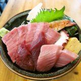 『昭和食道 上宿一丁目』本まぐろ中トロ丼が最高な件@町田市