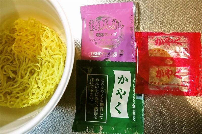 凄麺新潟背脂醤油ラーメン5