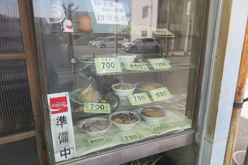 ラーメン鷹の家食品サンプル