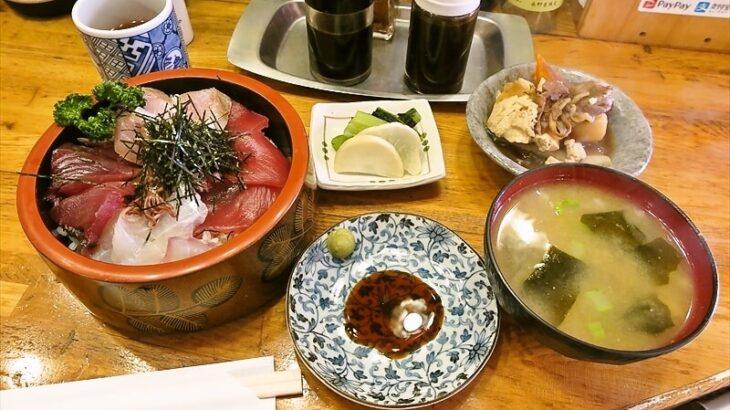 町田『とき』ランチで海鮮丼(小鉢付き)を所望する!