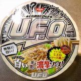 『日清焼そばU.F.O. 白い濃い濃い濃厚ソース』実食レビュー