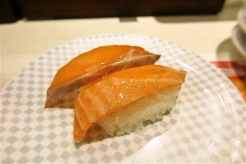 魚べいサーモン