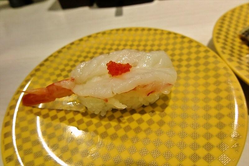 魚べい赤えび