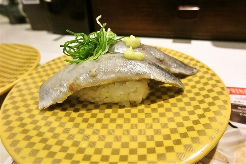 魚べいいわし