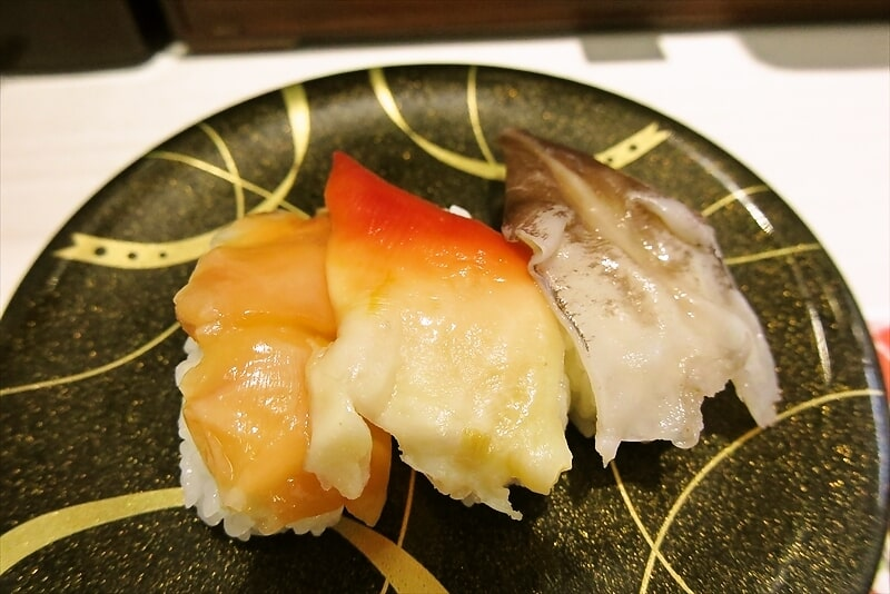 魚べい貝三種盛り