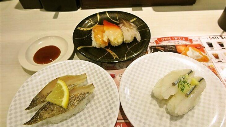"""回転寿司『魚べい』""""にしん""""の握りが美味しいので布教したい@相模原"""
