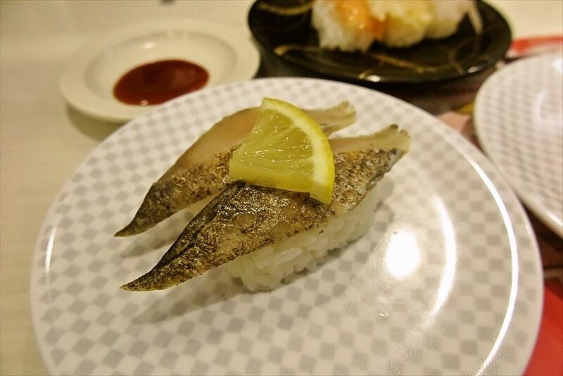 魚べいさわら