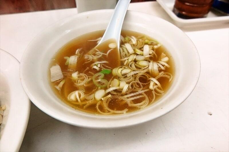 若松家チャーハンのスープ