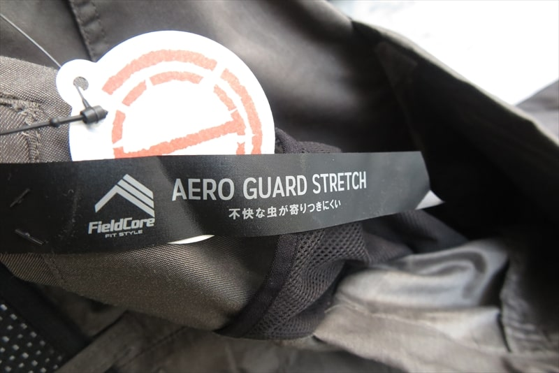ワークマンAERO GUARD STRETCH ショートパンツ1