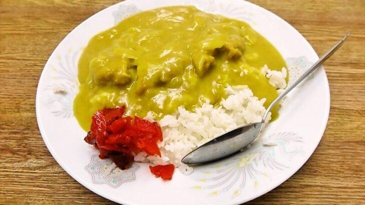 『きそば中華 アモイ』黄色いカツカレーを食す!@町田