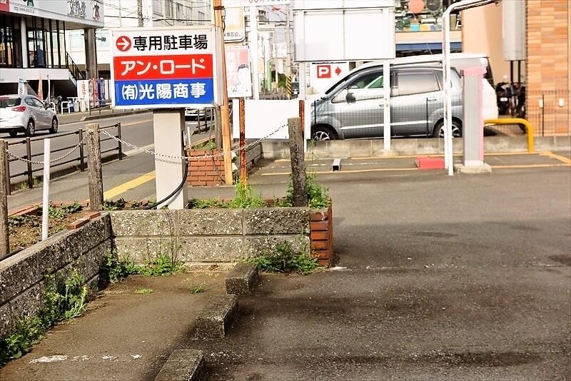 アン・ロード駐車場