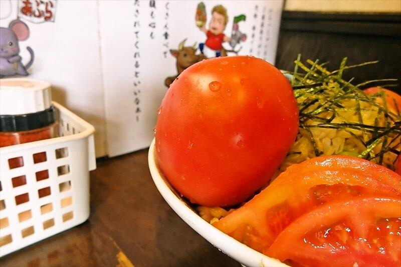 『麺屋 歩夢』塩の冷やし中華2