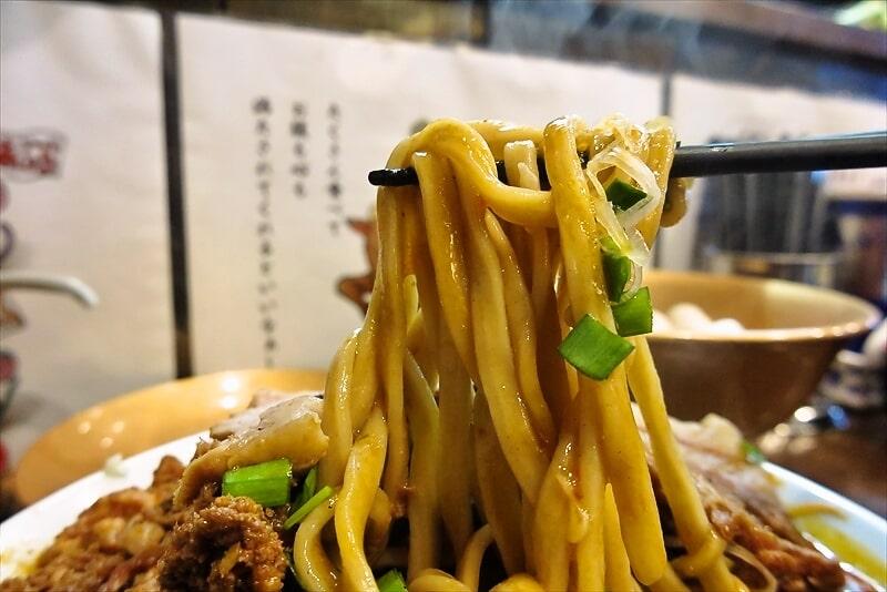 『麺屋 歩夢』台湾ラーメン8