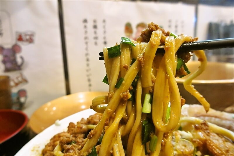 『麺屋 歩夢』台湾ラーメン9