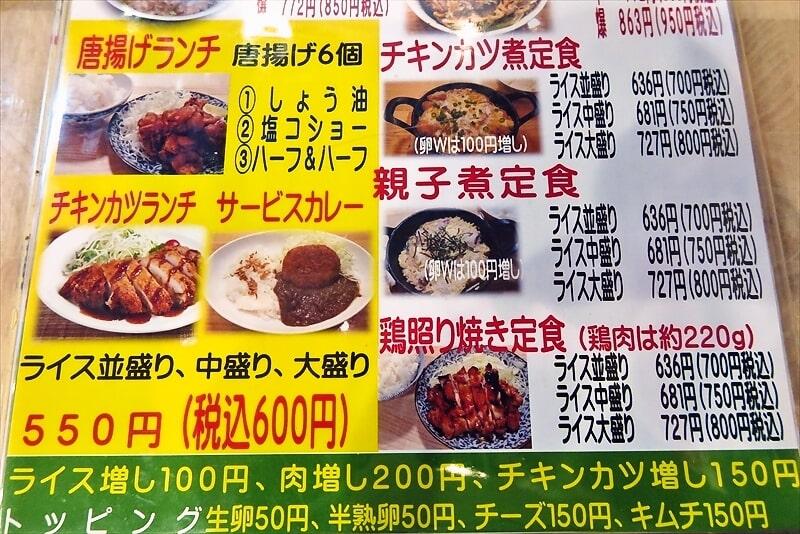 『梵カレー』メニュー3