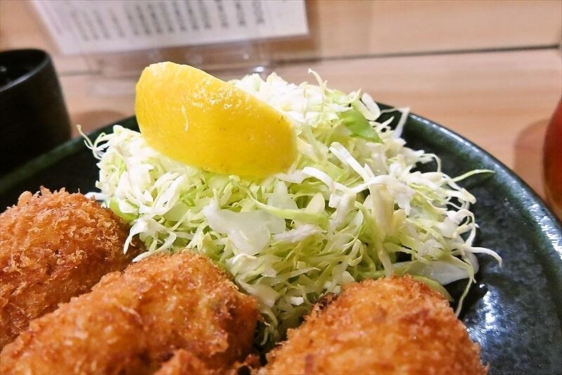 『とんかつ春』カニクリームコロッケ定食3