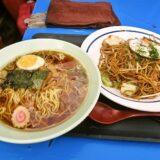 『星川製麺 彩』中華そば300円&焼きそば300円でどうでしょう?