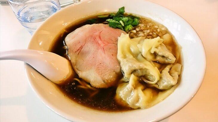 『中華そば専門店 一六食堂』八王子ラーメン的ワンタン中華そば