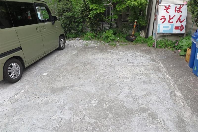 『角あき』駐車場