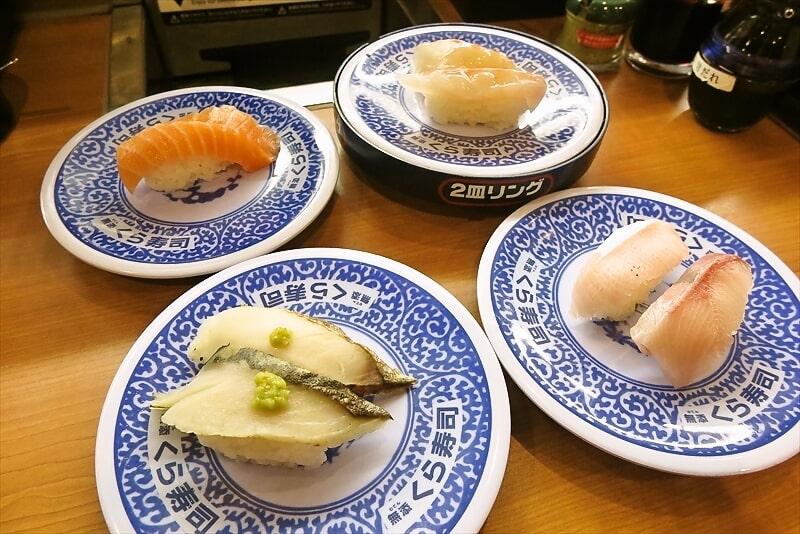 『くら寿司』桜鯛2