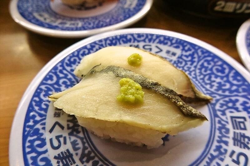 『くら寿司』さわら