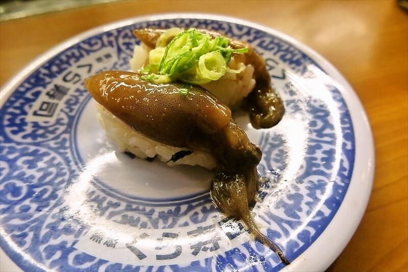『くら寿司』ホタルイカ