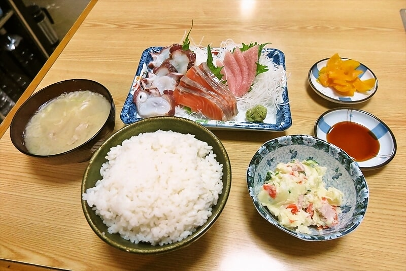 『蔵よし』刺身定食1