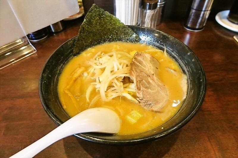 『おやじ町田店』おやじ麺1
