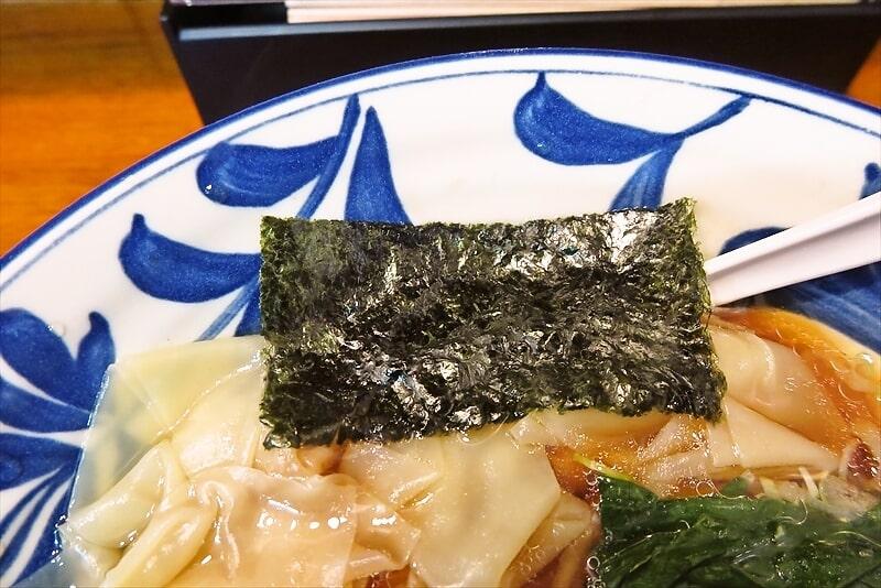 『竹の助』ワンタン麺2