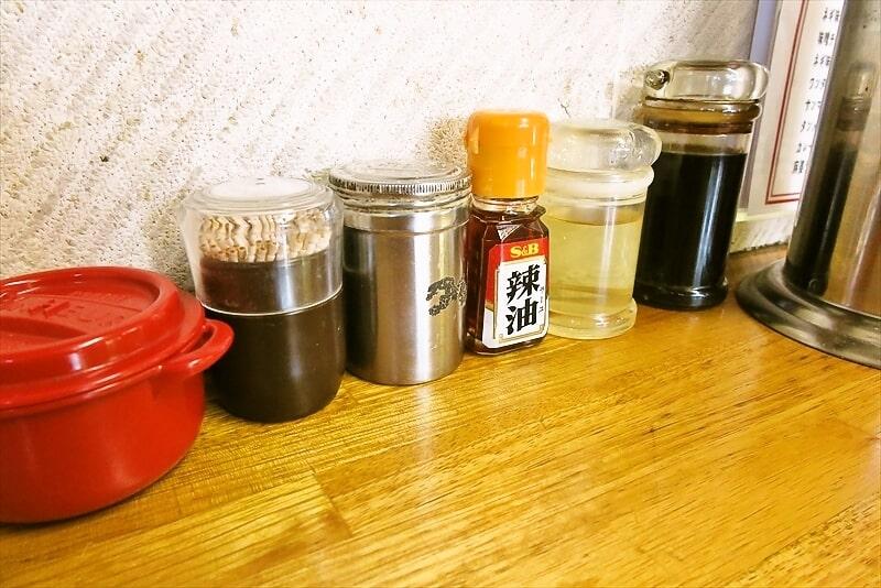 『中華料理 東龍』卓上調味料