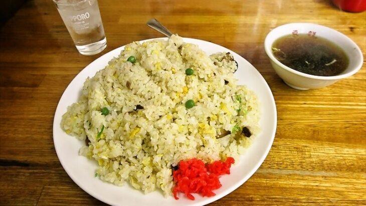 『中華料理 東龍』MEGA炒飯(メガチャーハン)のデカ盛り感よ……@座間