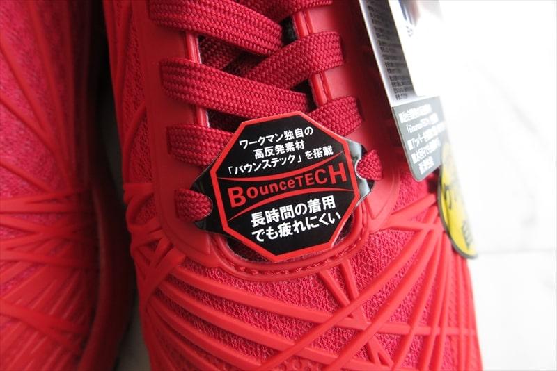 ワークマン安全靴3