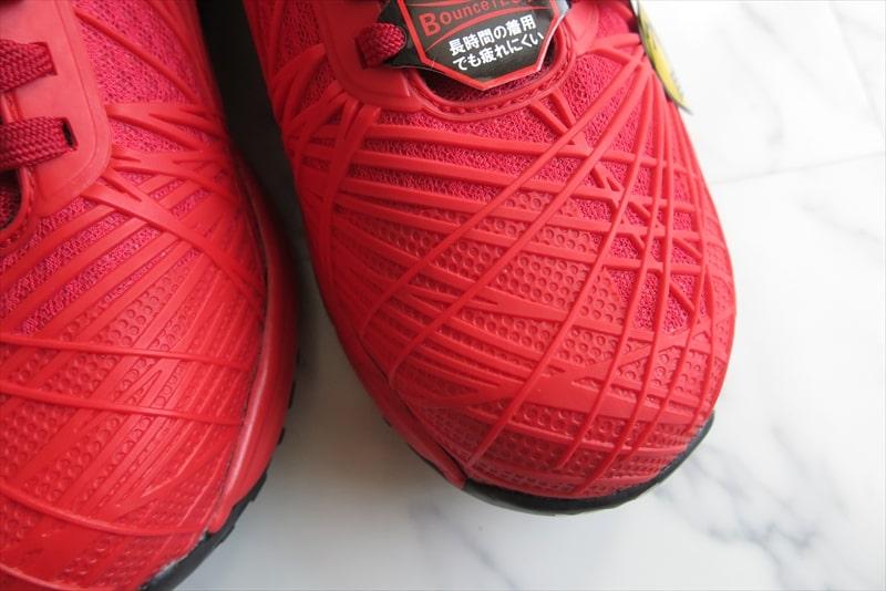 ワークマン安全靴4