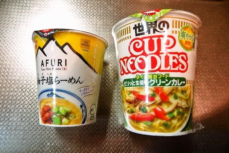 『AFURI』柚子塩らーめんミニ10