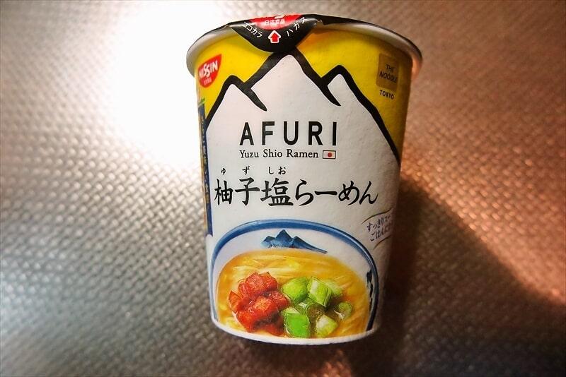 『AFURI』柚子塩らーめんミニ2